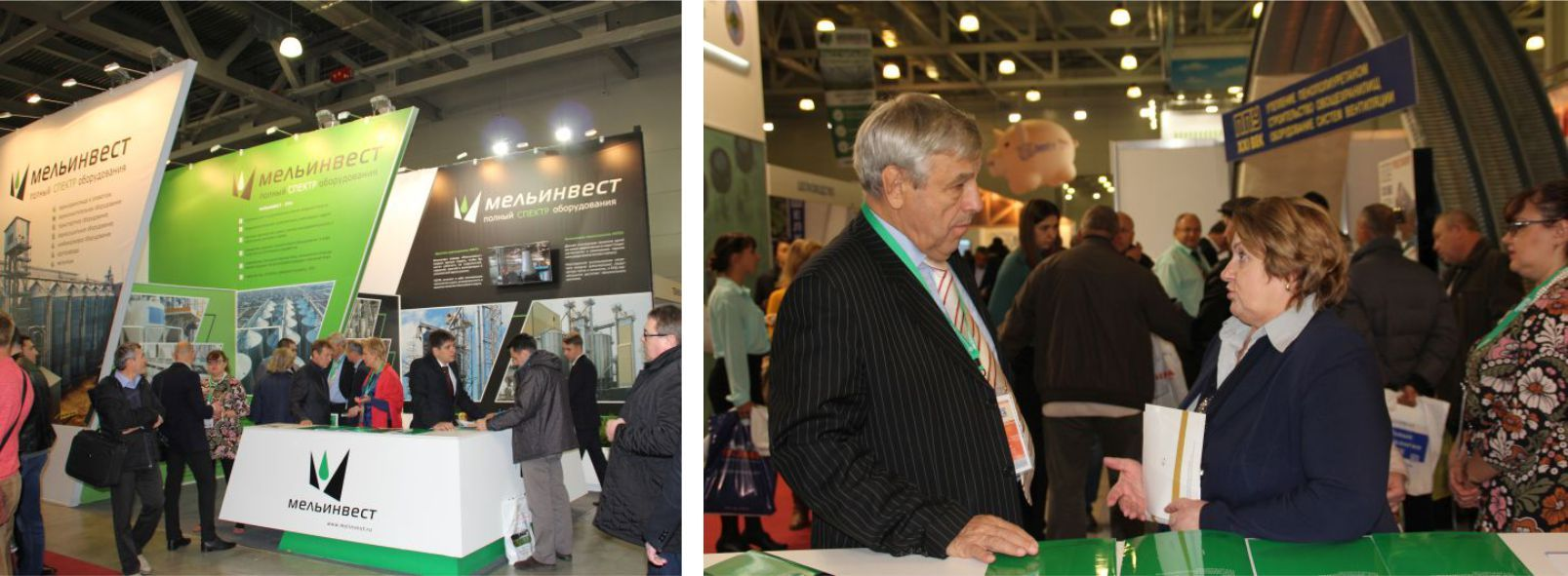 "Melinvest JSC participated in the International Agro-Industrial Exhibition ""Golden Autumn – 2015"" held from October 8 to 11 in Moscow in the International Exhibition Centre ""Crocus Expo"""